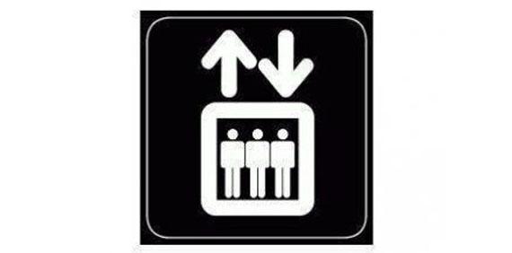 Νομοθεσία ανελκυστήρων για συντήρηση, εγκατάσταση και πιστοποίηση